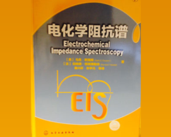 Electrochemical Impedance Spectroscopy Book